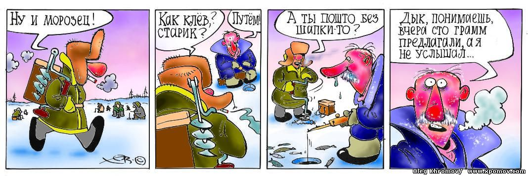 Путин без шапки наморозе